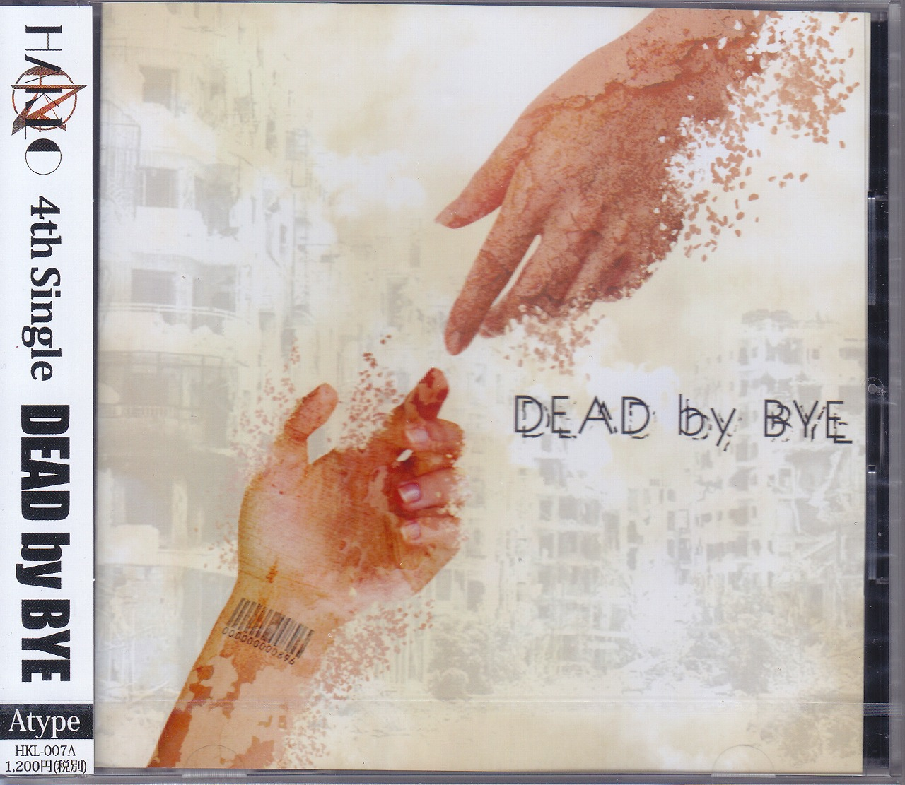 ハクロ の CD 【Atype】DEAD by BYE