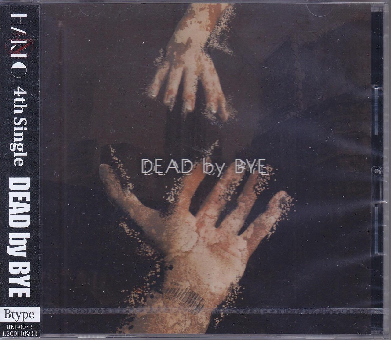 ハクロ の CD 【Btype】DEAD by BYE