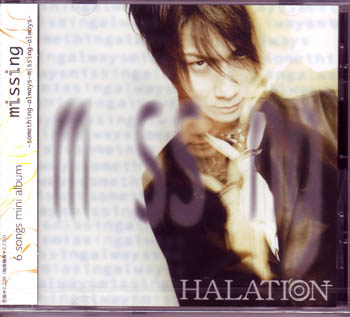 HALATION ( ハレイション )  の CD missing‐something‐always‐missing‐always‐