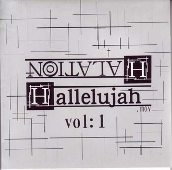 ハレイション の DVD Hallelujah.mov vol:1