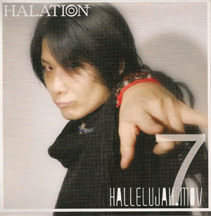 ハレイション の DVD Hallelujah.mov vol:7 vol:8