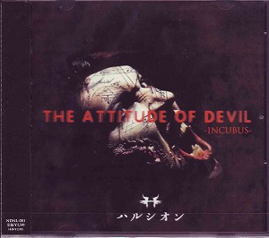 ハルシオン の CD THE ATTITUDE OF DEVIL -INCUBUS-