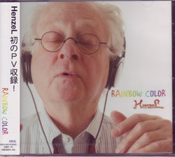 ヘンゼル の CD RAINBOW COLOR