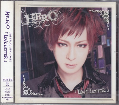 ヒーロー の CD 【JIN ver.】LOVE LETTER