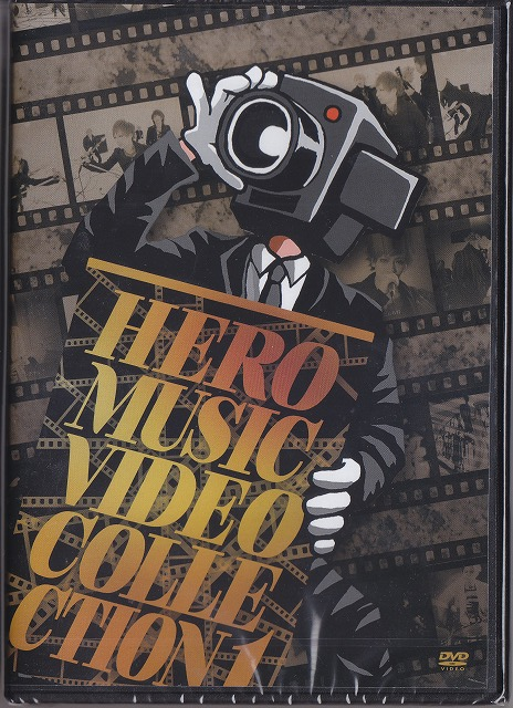 HERO の DVD MUSIC VIDEO COLLECTION 1