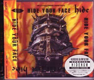hide の CD HIDE YOUR FACE 初回完全限定版