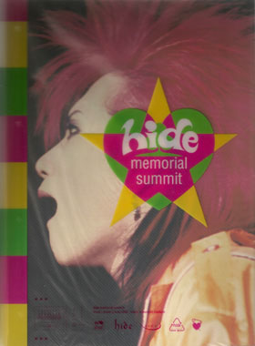 hide の パンフ hide memorial summit