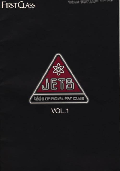 hide の 会報 JETS Vol.01