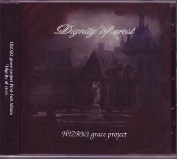 HIZAKI grace project の CD Dignity of crest 通常盤