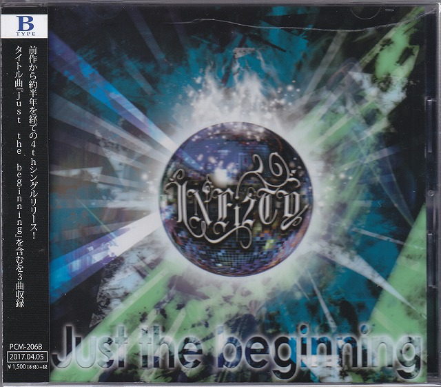 ∞INFi2TY の CD 【TYPE-B】Just the beginning
