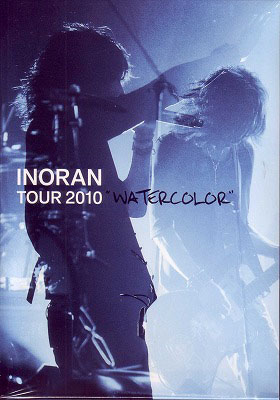 イノラン の DVD TOUR2010 Water Color