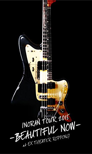 イノラン の DVD 【初回生産限定版 】INORAN TOUR 2015-BEAUTIFUL NOW-at EX THEATER ROPPONGI