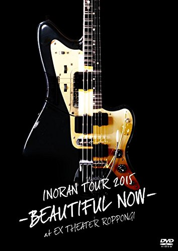 イノラン の DVD 【通常盤 】INORAN TOUR 2015-BEAUTIFUL NOW-at EX THEATER ROPPONGI