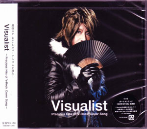 インザーギ の CD Visualist-Precious Hits of V-Rock Cover Song- [CDのみ]