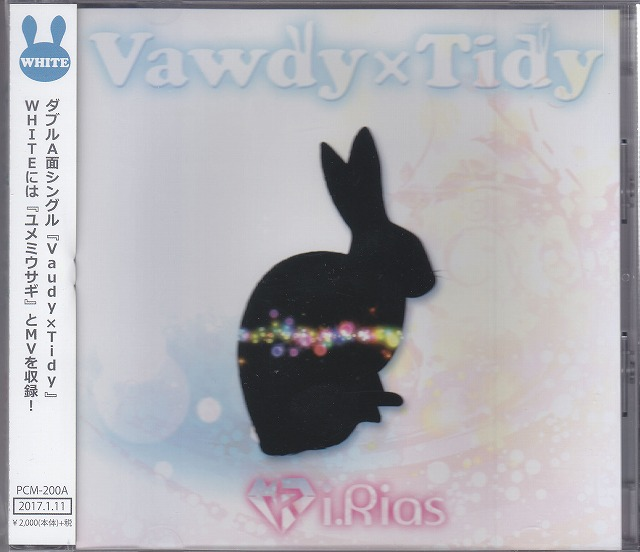 アイリアス の CD  【TYPE-A】Vawdy×Tidy