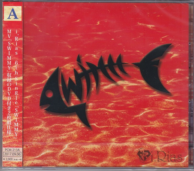 i.Rias の CD 【Atype】SWIMMY