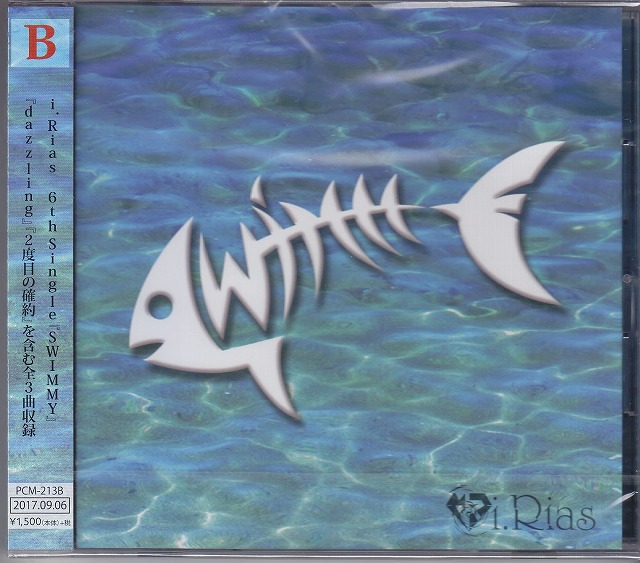 i.Rias の CD 【Btype】SWIMMY