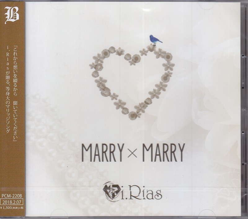 アイリアス の CD 【Btype】Marry×Marry