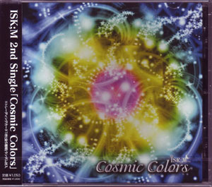 イスカ の CD Cosmic Colors