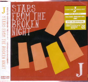 ジェイ の CD STARS FROM THE BROKEN NIGHT 通常盤