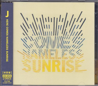 ジェイ の CD 【初回盤】HERE COMES NAMELESS SUNRISE