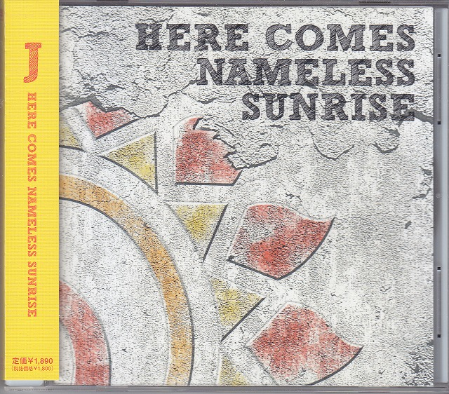 ジェイ の CD 【通常盤】HERE COMES NAMELESS SUNRISE