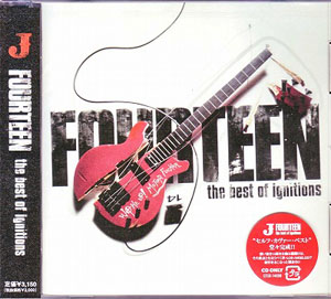 ジェイ の CD FOURTEEN-the best of ignitions- 〔CDのみ〕