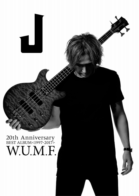 J の CD 【DVD初回盤】J 20th Anniversary BEST ALBUM <1997-2017>W.U.M.F.
