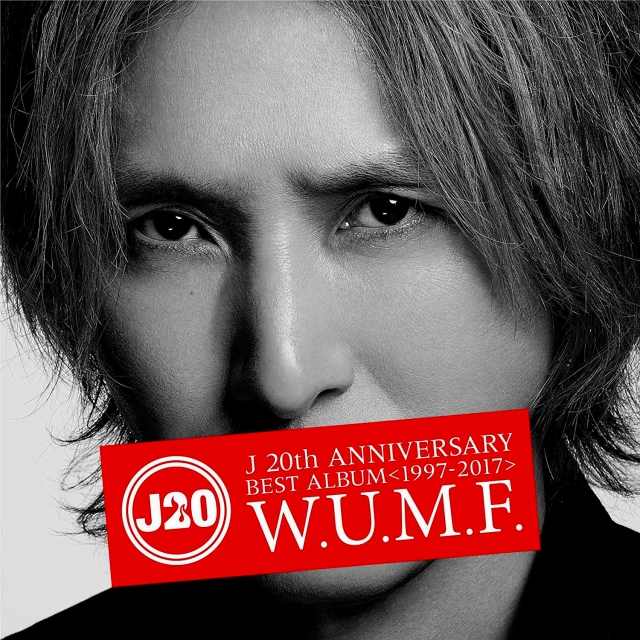 J の CD 【DVD通常盤】J 20th Anniversary BEST ALBUM <1997-2017>W.U.M.F.