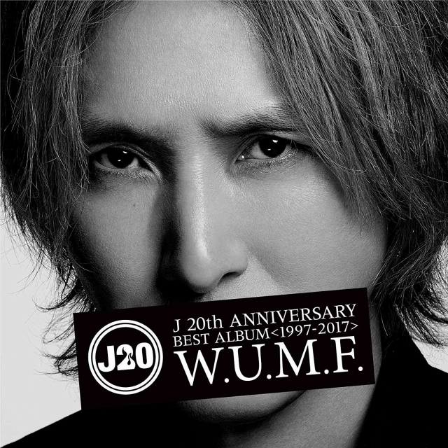 J の CD 【CD通常盤】J 20th Anniversary BEST ALBUM <1997-2017>W.U.M.F.
