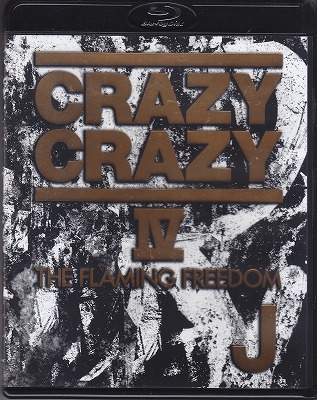 ジェイ の DVD 【Blu-ray】CRAZY CRAZY IV