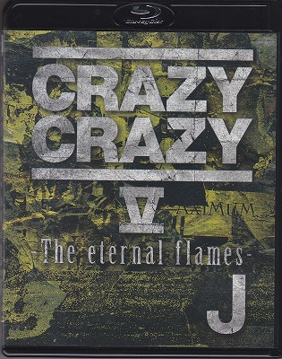 J ( ジェイ )  の DVD 【Blu-ray】CRAZY CRAZY 5 -The eternal flames-