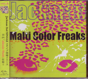 ジャックマン の CD Multi Color Freeks [TYPE-A]