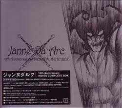 Janne Da Arc ( ジャンヌダルク )  の CD 10th Anniversary INDIES COMPLETE BOX