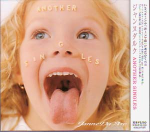Janne Da Arc の CD ANOTHER SINGLES