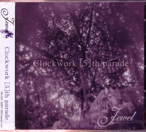 Jewel ( ジュエル )  の CD Clockwork [5]th parade
