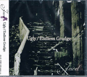 Jewel ( ジュエル )  の CD Ugly*Endless Grudge