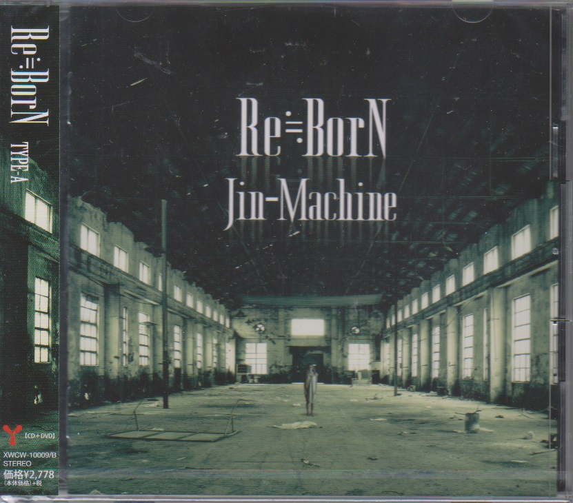 Jin-Machine ( ジンマシーン )  の CD 【TYPE-A】Re≒BorN