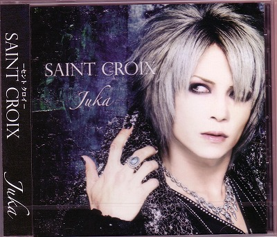 Juka の CD Saint Croix