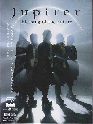 ジュピター の CD 【初回盤】BLESSING OF THE FUTURE-DELUXE EDITION