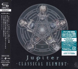 Jupiter ( ジュピター )  の CD 【初回盤A】CLASSICAL ELEMENT-DELUXE EDITION-