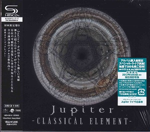 ジュピター の CD 【初回盤B】CLASSICAL ELEMENT-DELUXE EDITION-