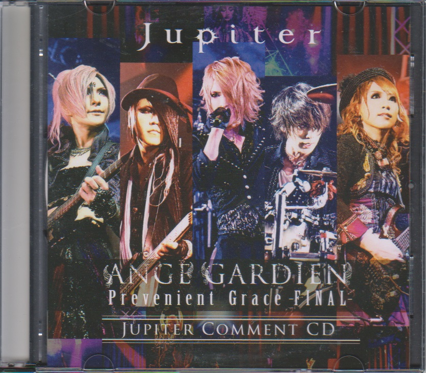 ジュピター の CD ANGE GARDIEN Prevenient Grace -FINAL- COMMENT CD