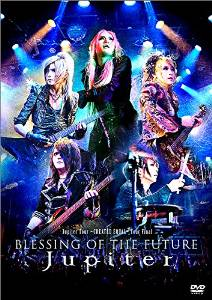 ジュピター の DVD BLESSING OF THE FUTURE