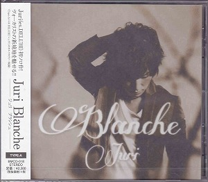 ジュリ の CD Blanche (TYPE A)