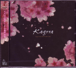 カグラ の CD Kagrra Indies BEST 2000~2003