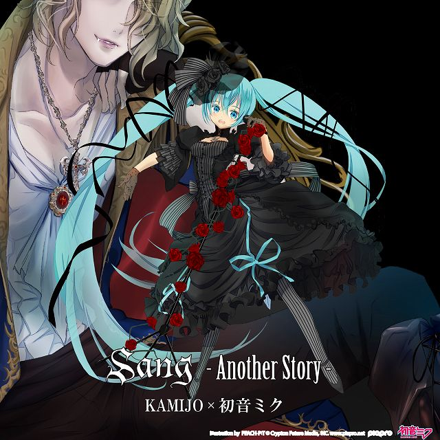 KAMIJO の CD 【通常盤】Sang -Another Story-