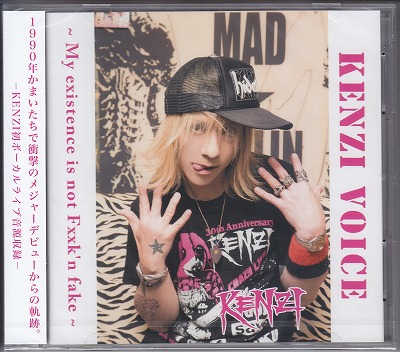 KENZI ( ケンジ )  の CD KENZI VOICE~My exsintence is not Fxxk'n fake~