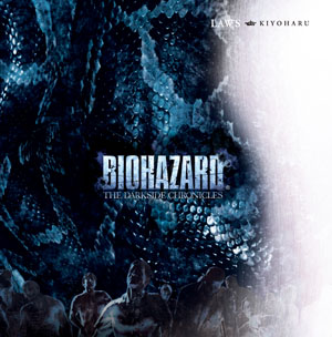 キヨハル の CD LAWS BIOHAZARD THE DARKSIDE CHRONICLES EDITION [初回限定盤]
