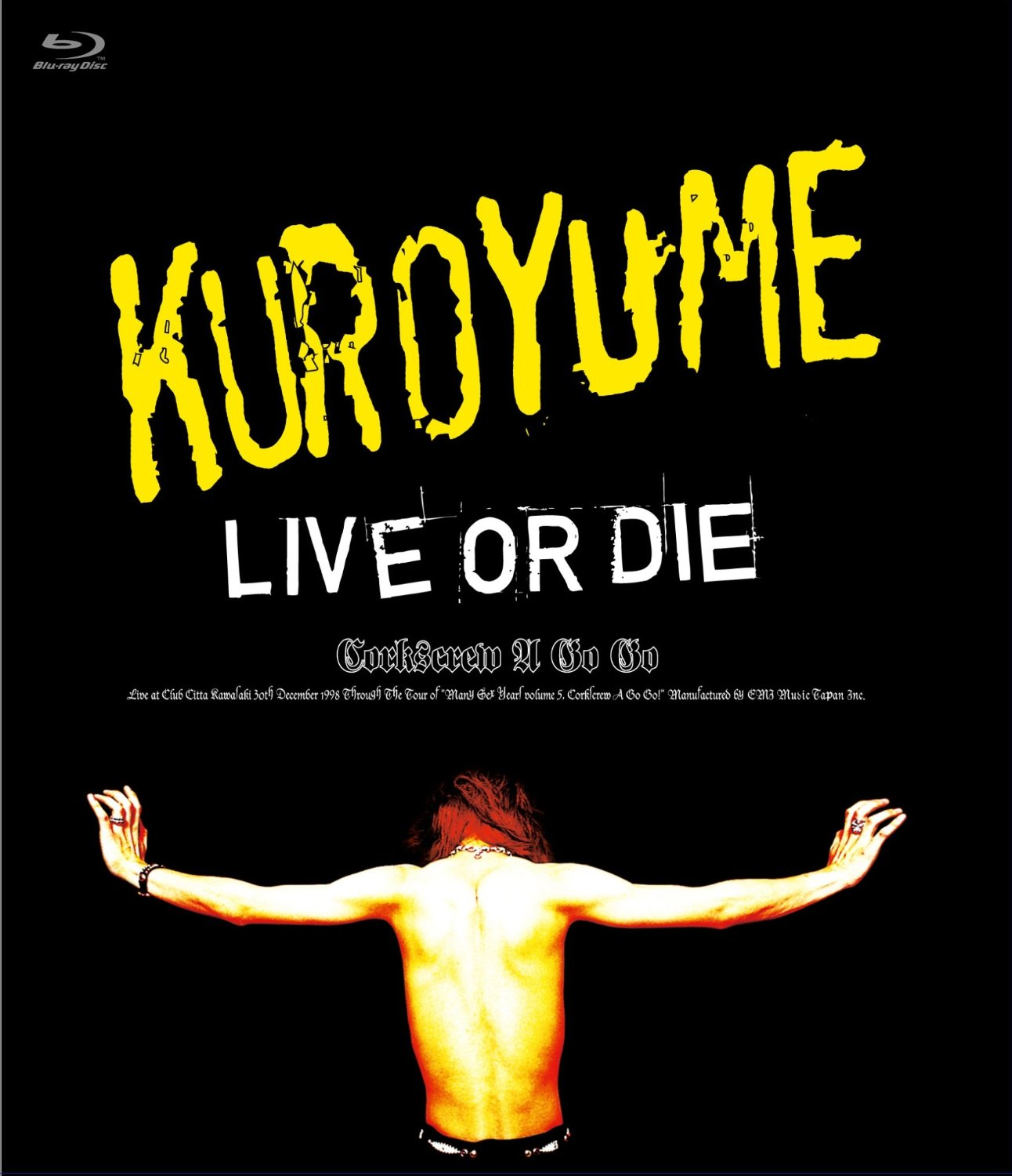 クロユメ の DVD LIVE OR DIE CORKSCREW A GO GO(ブルーレイ)